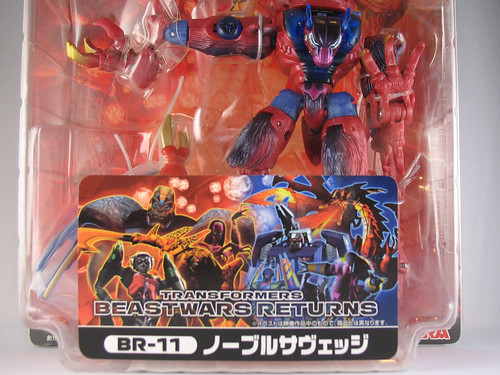 Takara Beast Wars Returns Nobel Savage (BR-11)