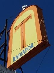 20070224 T Radiator