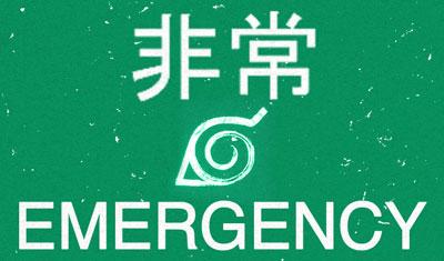 konoha emergency sign