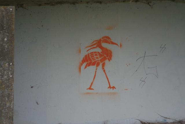 Heron Graphitti