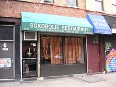 sokobolie restaurant, west african harlem, 24 hours