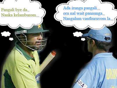 Technorati Tags: cricket world cup cricket Rahul dravid Inzamam
