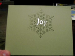 Christmas Card 2006 inside