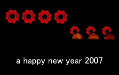 A Happy New Year , Friends (totoron_) Tags: 2007 blackribbonicon
