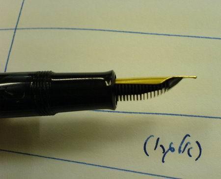העט הנובע של נועם