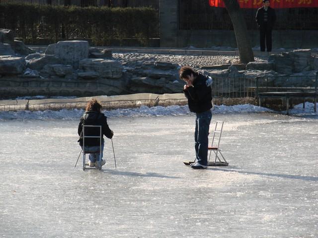 Zabawa na lodzie - Ritan Gongyuan