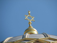 Star of David on the Neue Synagogue Berlin