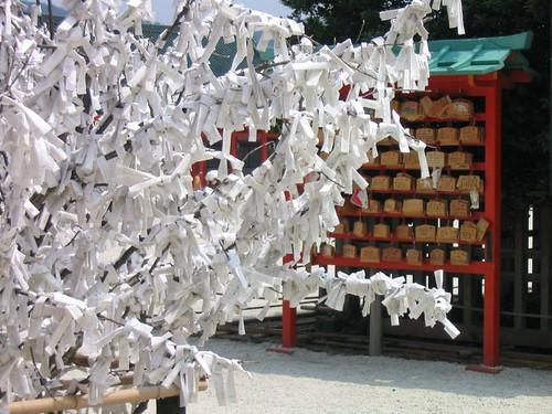 Prayers at Heian Jingu