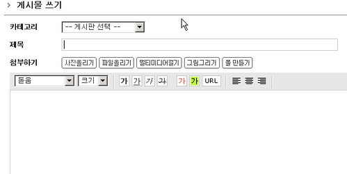 Naver Bug in Firefox