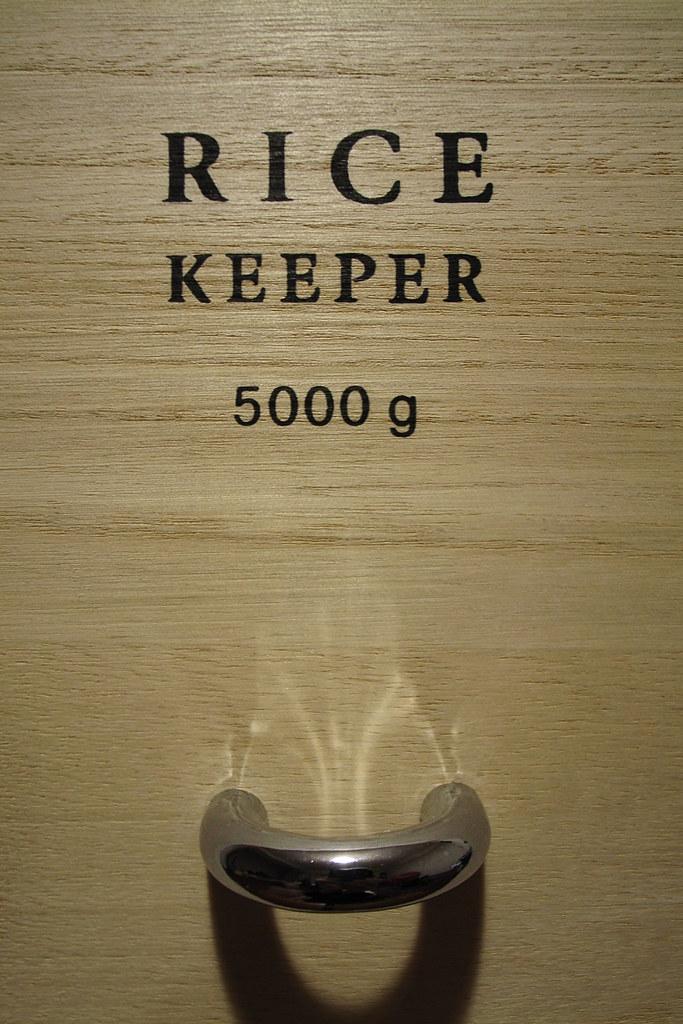 RICE KEEPER