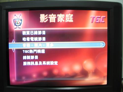 TiVo HME
