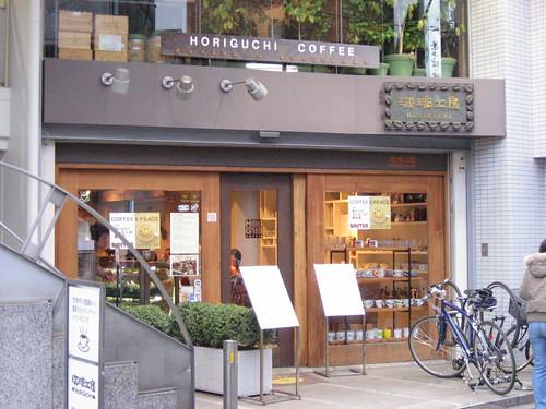 Horiguchi coffee
