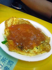 Oyster Omelet a la Shilin