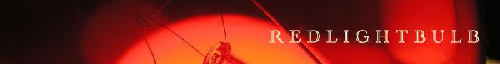 Redbulbbanner1