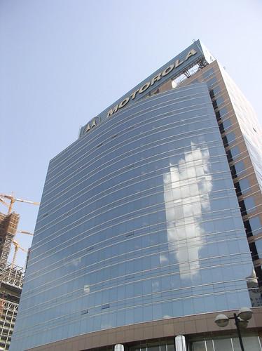 Motorola building image from Flickr.