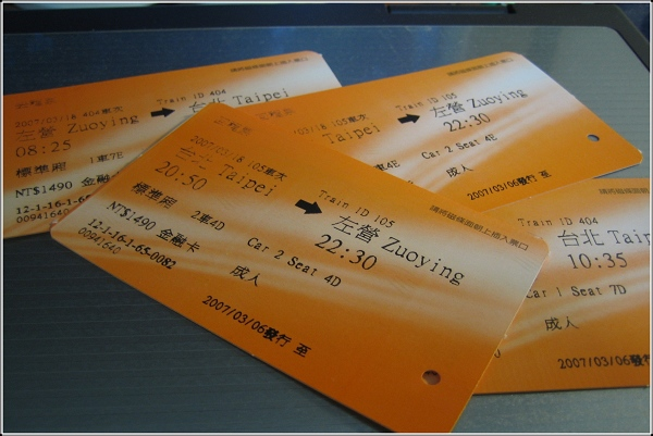 高鐵買票-02