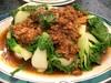 元寶小館的燙青菜