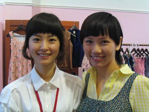 Jung Yoo Mi in Swirl