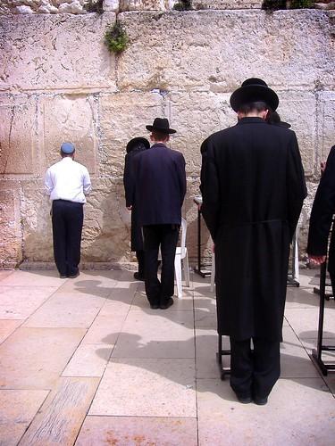 Jerusalem 2007 ירושלים