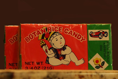 Rice candy-1