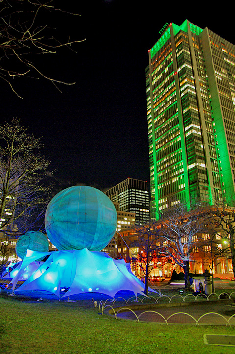 Citysphere Marunouchi Building 02