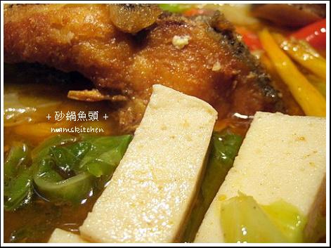 砂鍋魚頭-09