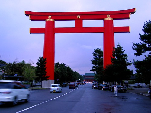 Big Red Gate ...