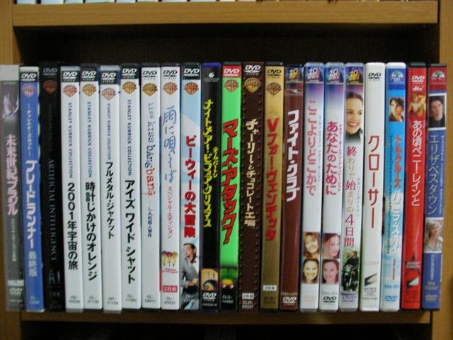 DVDs part 1