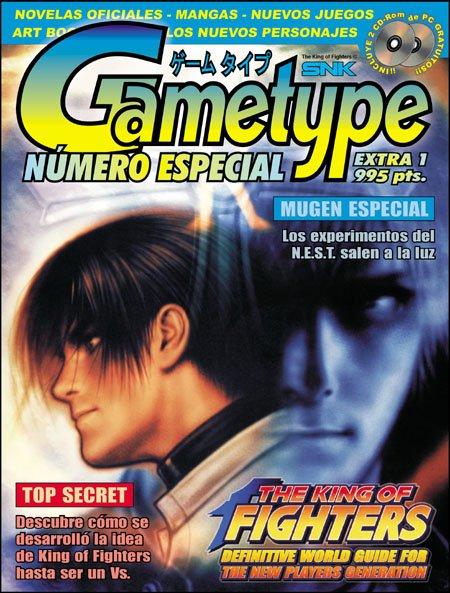Gametype Extra KOF Project