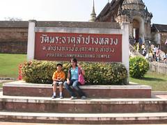 Pratart Lumpangluang Temple วัดพระธาตุลำปางหลวง