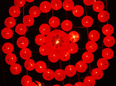 Lantern Festival 灯会 (NowJustNic) Tags: china park red nikon beijing fair chinesenewyear newyear 北京 lantern 中国 春节 lanternfestival lunarnewyear 新年 springfestival chunjie 公园 chaoyangpark 灯笼 庙会 yearofthepig 灯会 d80 朝阳区 chaoyangdistrict nikkor18135mm