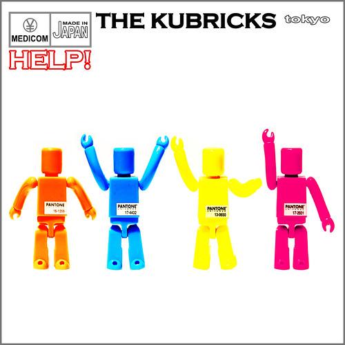030807 The Kubricks - Help!