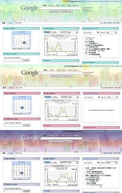 google 個人首頁
