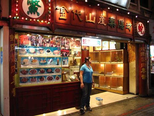 Snake Restaurant Taipei