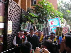 951226--68 () Tags: court  taiwan worker taipei   boardmeeting cfl   protestaction       nationalhealthinsurance taipeidisctrictcourt antipricelifting