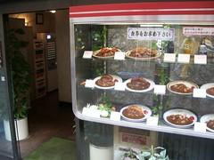 Comida cerca de Ueno