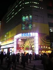 Recreativos SEGA en Ikebukuro