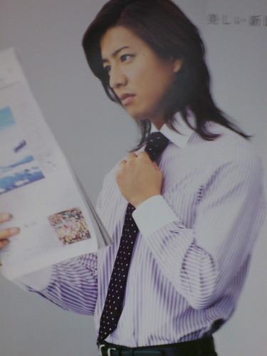 Sankei Express Advertisement