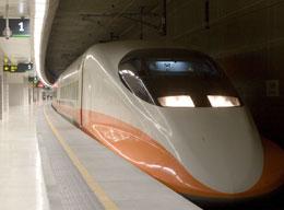 taiwan: tren rápido