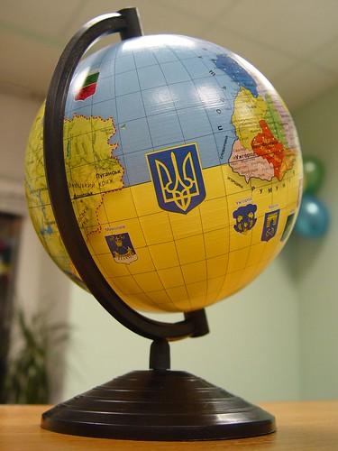 Ukraine Globe!