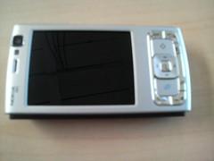 ComVu has N95 mule ! - 12/01/2007