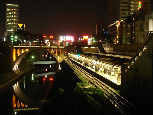 御茶ノ水 / Ochanomizu