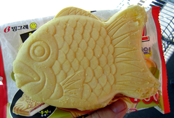 20070116NakedIceCreamFish