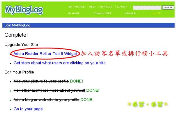 MyBlogLog - Step 7