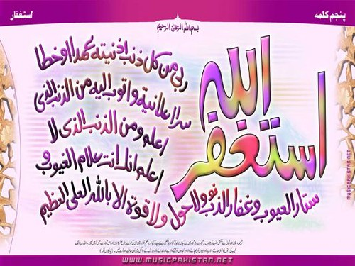 "Islamic Wallpaper""Islamic Wallpapers""Islam""Islamic Images""Islamic Image"""