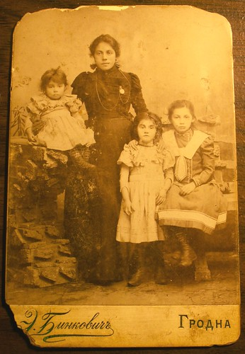 My Maternal Grandmother's Family