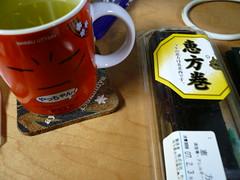 http://www.flickr.com/photos/laclef_yoshiyasu/378302985/