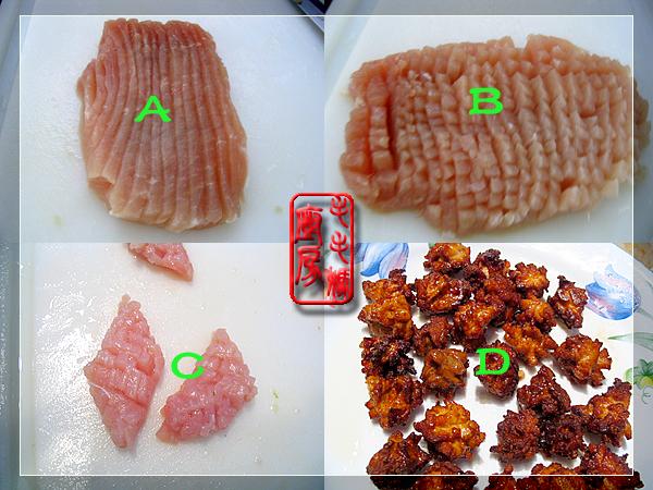 394796007 69d240098c o 荔枝肉