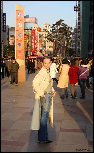 Shanghai_Ta_1_small