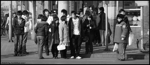 Pekin_4_small